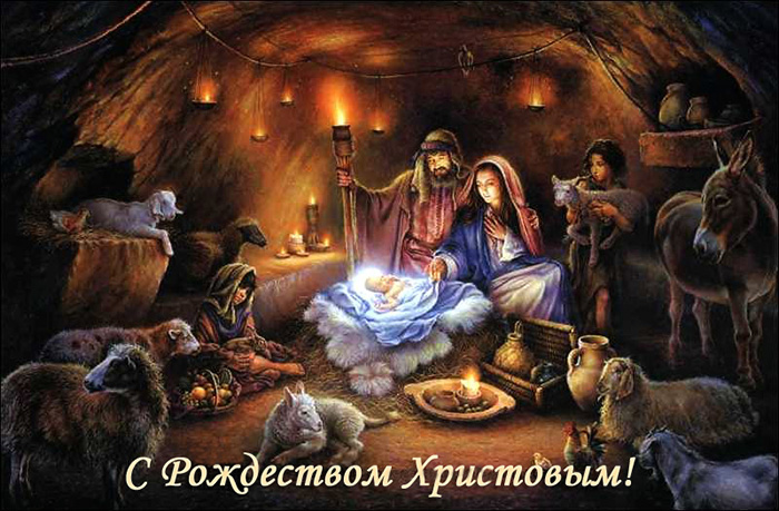 Готовимся к Рождественским Святкам